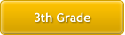 3th_grade
